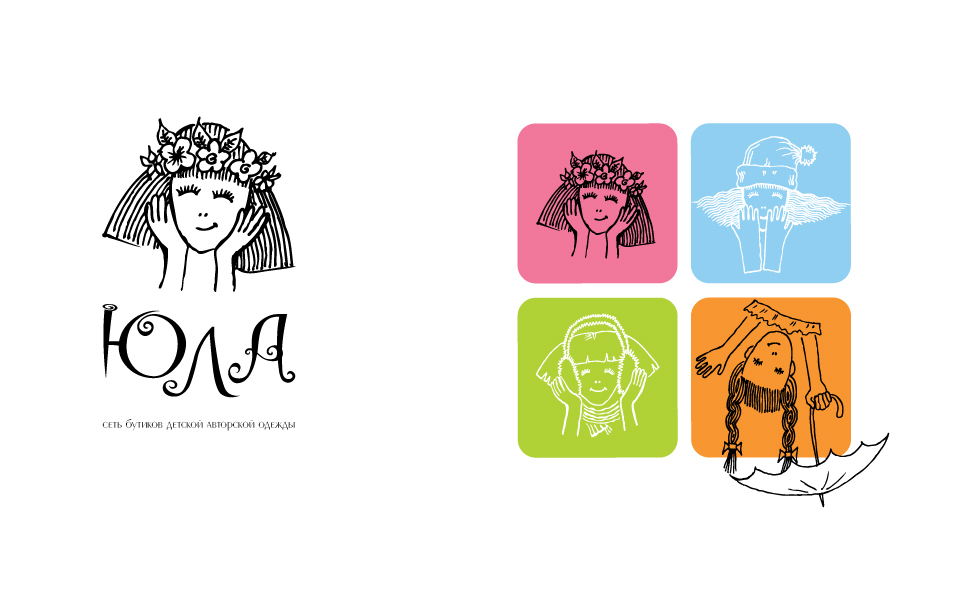 Logo and icons for kid-brand of clothes